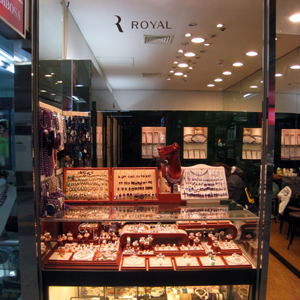 ROYAL(ソウル)