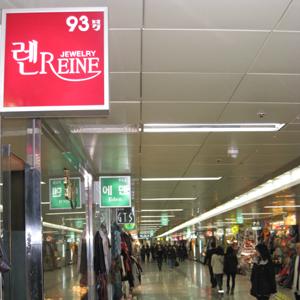 REINE(ソウル)