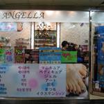 ANGELLA【アンゼーラ】(ソウル)