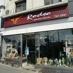 RODEO(ソウル)