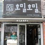 ホミルホドゥ 仁寺洞店(ソウル)