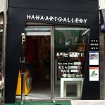 HANA ART GALLERY(ソウル)