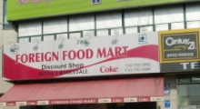 FOREIGN FOOD MART(ソウル)
