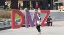 DMZ日帰りツアー(ソウル)