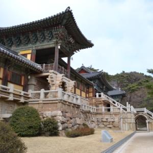 コリア ビジネス トラベル トレード(釜山)