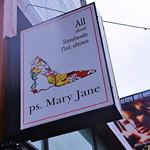 ps. Mary Jane【ピーエスメリージェーン】(ソウル)