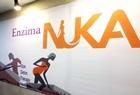 NUKA AESTHETIC(旧ぬか酵素エステ)(江南新沙洞)<br />※リニューアルオープン