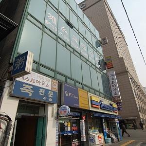 GUEST HOUSE 明洞(ソウル)