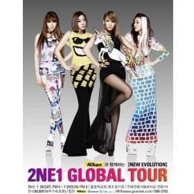 2NE1(トゥエニーワン)1st Global tourー-NEW EVOLUTIONソウル公演