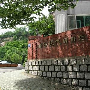 Seoul Green Guest House(ソウル)