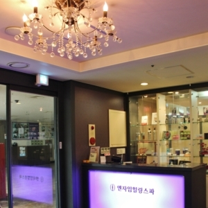 ENZYME Healing Spa【エンザイム ヒーリングスパ】 一山店(京畿道)