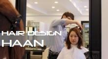 HAIR DESIGN HAAN【ハーン】(ソウル)