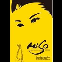 貞洞劇場「Miso(美笑)」