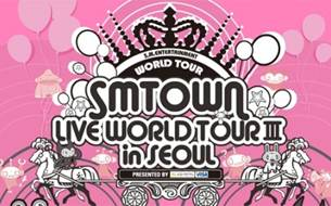 SMTOWN LIVE WORLD TOUR III in ソウル
