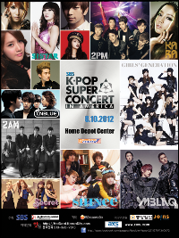 2012 K-POP Super Concert in America