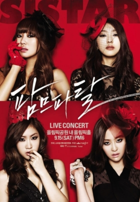 SISTAR(シスター)-The 1ST LIVE CONCERT 「FEMME FATALE」-