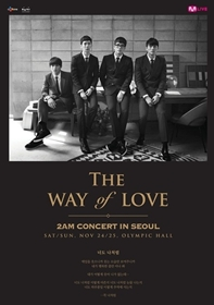 2AM コンサート in SEOUL -The Way of Love-