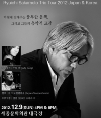 Ryuichi Sakamoto(坂本 龍一)-Trio Tour 2012 Japan & Korea-