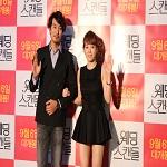 【動画】キム・ミンジュンの秘密の結婚作戦!映画『ウェディングスキャンダル』