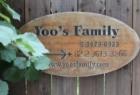 Yoo's Family【ユーズ ファミリー】(ソウル)