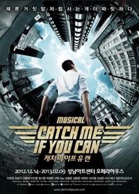 【1次発売|~03.1.11】ミュージカル CATCH ME IF YOU CAN