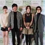 【動画】女優 ク・ヘソン監督デビュー作、映画「桃の木」 試写会