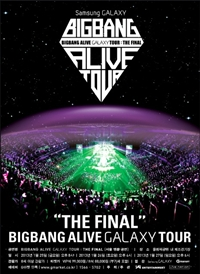 【受付終了】BIGBANG -ALIVE GALAXY TOUR:THE FINAL-