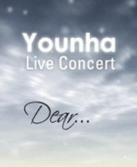 ユンナ(Younha) ライブコンサート -Dear…-