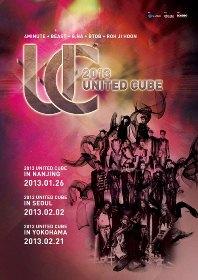 """BEAST/4MINUTE/G.NA出演""""2013 UNITED CUBE""""コンサート"""