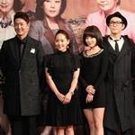 イ・ジョンジン&ユジン主演、MBCドラマ『百年の遺産』
