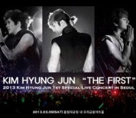 "SS501キム・ヒョンジュン単独コンサートKIM HYUNG JUN ""THE FIRST"""