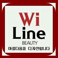 江南宣陵 Wi Line ビューティー(ソウル江南)