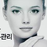 Star Beauty 江南アートメイク (旧:Yamano Art【ヤマノアート】)(ソウル江南駅)