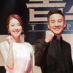 韓国国民俳優パク・チュンフンの初演出作品『トップ スター』公開は10月24日。