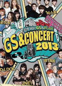 GS&コンサート2013