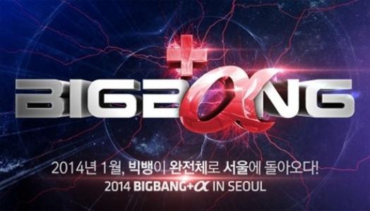 2014年1月25、26日BIGBANG +a IN SEOULコンサート