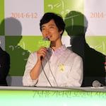 『慶州(原題)』メディア試写会