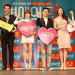 オ・ジホ『恋愛の味/연애의 맛(原題)』メディア試写会