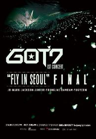 GOT7 CONCERT「FLY IN SEOUL-FINAL」(플라이 인 서울-파이널)