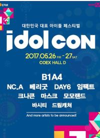 idolCON コンサート