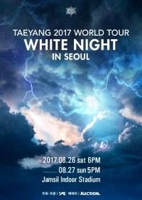 BIGBANGのTAEYANG ソロコンサート(WHITE NIGHT)