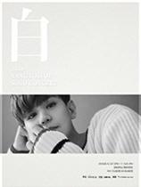 2018 YANGYOSEOP SOLO CONCERT 「白」(HIGHLIGHT)