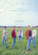 2018 N.Flying LIVE SUMMER FEELING
