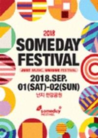 2018 Someday Festival