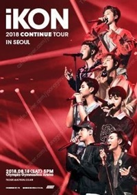 iKON 2018 CONTINUE TOUR IN SEOUL