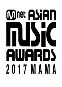 2018 MAMA(엠넷 아시아 뮤직 어워즈)