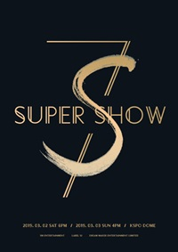 SUPER JUNIOR WORLD TOUR – SUPER SHOW 7S