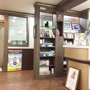 州貫韓医院(釜山)