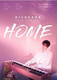 2019 2PM NICHKHUN SOLO CONCERT HOME