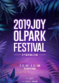joyolparkfestival2019 (조이올팍페스티벌)